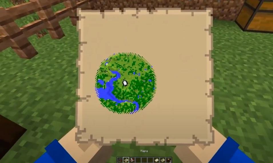 mesa de cartografía en minecraft
